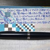 ねこ日記(7/4~7/6) #万年筆 #ねこ #ほぼ日手帳 #日記