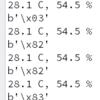温湿度センサー HTU21D / 測定分解能を変更してみる / micro:bit / MicroPython