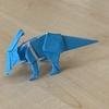 折り紙 パラサウロロフス