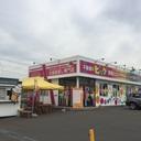 ビッグ釧路女性専門店♡