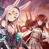 Steam版「アズールレーン クロスウェーブ」が配信開始。配信直後、日本語設定時に進行不可能になるバグは修正済み