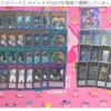 【遊戯王】U.A.優勝デッキレシピ:トレカタウン三刀屋店