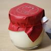 様々な人に知ってほしい!滋賀県の新名産「おうみプリン」を他県の人にも是非食べて貰いたいです-濃厚で新食感のプリンです-