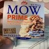 森永アイス:ラムネフロート/MOW PRIME(モウ プライム) バタークッキー&クリームチーズ/れん乳アイスカフェフロート/チェリオビターチョコ&バナナシェイク
