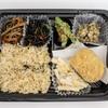 9月2日のお惣菜とランチBOXのご紹介!!それともうひとつ!