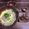 【沖縄そば専門店】「いしぐふー」の山葵と辛子で食べる炙りソーキは絶品。