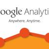 Googleアナリティクスを活用しよう! ~地域情報の確認~