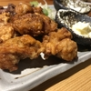 大井町 よしだや fried chicken