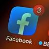 Facebookを開設しました