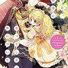 【ピッコマ】おすすめファンタジー3作品を紹介します【ある姫】【冷血公爵】【がけっぷち妃】