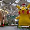 シンガポール街歩き#169(チャンギ空港のクリスマス飾り)