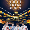 "CNBLUE OFFICIAL FAN MEETING 2015 BOICE""夏祭り"" @パシフィコ横浜 6/12・13"