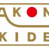 【箱根駅伝】究極の坂道トレ―ニング!市民ランナー的箱根5区の攻略法を紹介