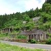 天空の城へ訪問(土倉鉱山跡)