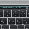 14インチMacbook Proが登場する3つの理由