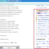 【Chrome】知恵袋右下に表示されるランキングを非表示にする