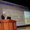 ◆地域包括ケアシステム学習交流会を開催しました