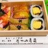 4/6 巻き寿司はおばあちゃんの食べ物