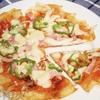 普通のピザより簡単で美味しい!?『生地がポテトのサクサク即席ピザ』の作り方