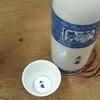 4月16日(月)四日市と名古屋での取材と、久々の「大甚」のぬる缶。