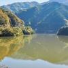 俣野川ダム(鳥取県江府)