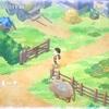 【ドラえもんのび太の牧場物語のんびりプレイ日記その3】森の奥に女神さまに会いに行きます♪少し怪しいですが…(^^;