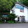 トコロテンの水(上越市大島区下達460-2)−新潟県の名水