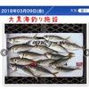 週末短時間釣行!!!ラウンド・3……アジ☆彡赤レンガ