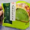 【ファミマスイーツ】旨み抹茶のシュークリームを食べてみた!