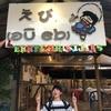 タイランド4日目エビ掘編