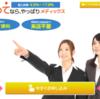 【金融】株式会社メディックス