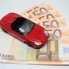 車の保険をソニー損保に変えたら年間15,000円安くなった!簡単スマホ1台で見積もりから契約まで