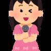 Qさま!!の原田葵がかわいい!好き!と話題に【欅坂46】
