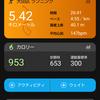 さ~!明日はつくば!!そして大阪マラソン^_^