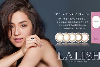 中村アンプロデュース!LALISH(レリッシュ)待望の新カラーが登場♡