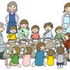 子ども食堂についての誤解