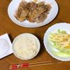 豚肉の生姜焼きを夕食に決定 がっつり夜中までライター作業