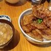 春日部【豚丼十勝】ロース&バラ豚丼 Lサイズ ¥990