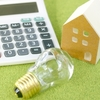 電力自由化により電気料金の見直しを考えている方に見てほしい!我が家の電気事情を参考にプランを選定してみました。