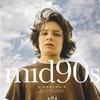 輝かしかったあの時代へ…『mid90s』感想と見どころ