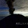浅間山小規模噴火‥でレタスが高騰かな?