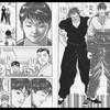 【リアル】東大推薦入試は〇〇!www