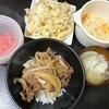 牛丼、ひじき、キャベツ梅おかか和え、味噌汁
