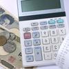 TOKYO 起業塾「実践コース」Day3(午後)最終回「お金の計算を出来るようになろう!」