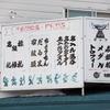 恵庭市散歩/北海道