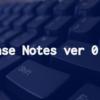じぶん Release Notes (ver 0.33.7)