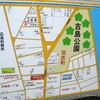 吉島公園と羽衣地蔵尊