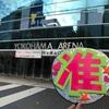 【V6コンサート】念願の岡田くんにタッチ♡♡!!!!!!スタトロで奇跡を起こしたよヽ(;▽;)ノ