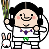 鳥取県の初詣 2020年 因幡編|人気ランキング おすすめのご利益のある神社は?
