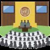 国連へのサイバー攻撃をまとめてみた